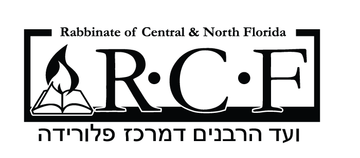RCF - Rabbinate of Central Florida Logo (Zayde's Kosher Kitchen)